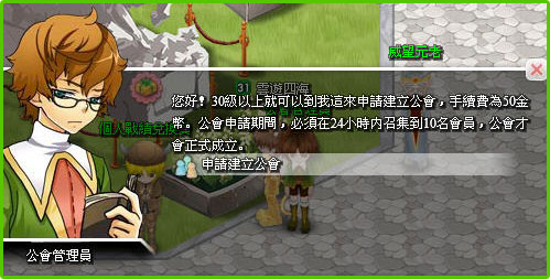 File:System g1 p04.jpg
