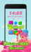 Candy Crush Jelly Air Theme-3