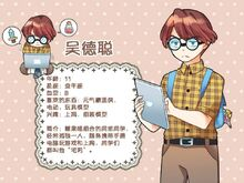 Dennis character profile