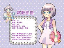Emilia character profile