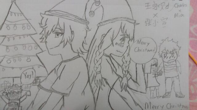 File:Christmas!.jpg