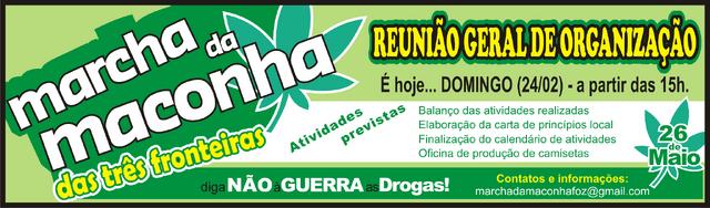 File:Foz do Iguacu 2013 May 26 Brazil 3.png