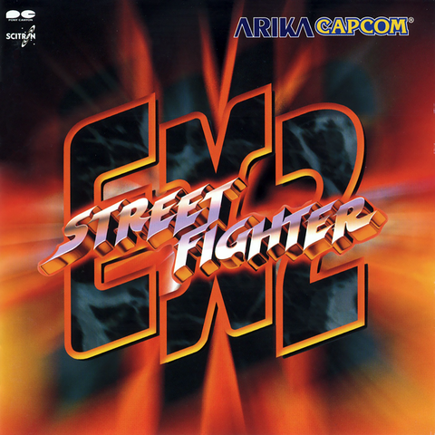 File:SFEX2 OST.png
