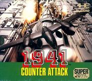 1941PC