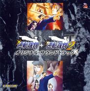 Gyakuten Saiban 1 & 2 soundtrack