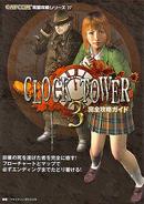Clock3GuideJapan