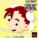 PocketJapan