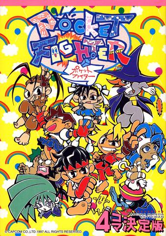 File:Pocket Manga.png