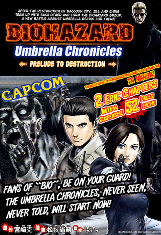 File:UmbrellaComic1.png
