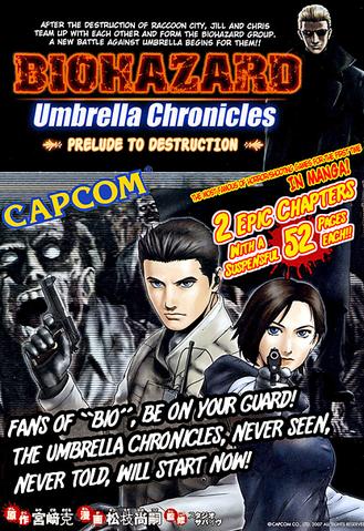 File:UmbrellaComic1.png