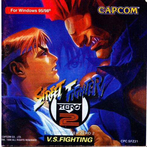 File:Pc sfz2.jpg
