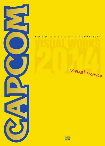 File:Capcom Visual Works 2004-2014.png