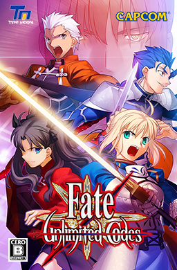 File:Fate Unlimited Codes Cover.jpg