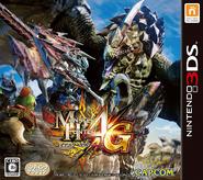 MH4G Box