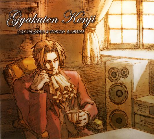 File:Gyakuten Kenji Orchestra and Video Album.png