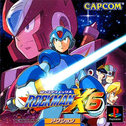 File:MMX6Japan.png