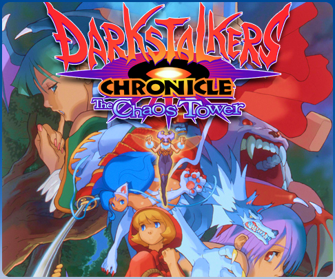 File:DarkStalkers Chronicles Psp Store Icon.png