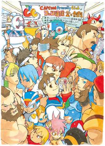 File:Ikeno Capcom Group.png