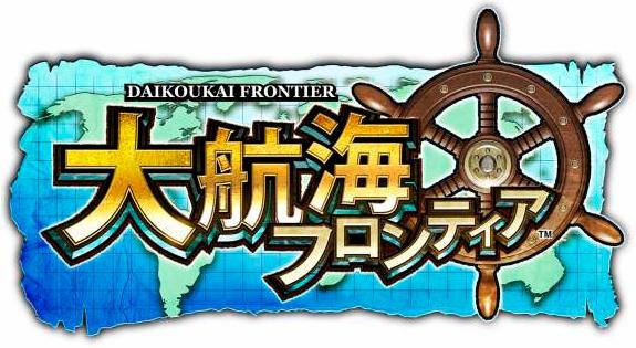 File:DaiKoukaiFrontierLogo.png
