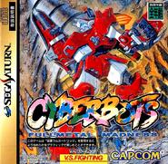 CyberbotsJapan