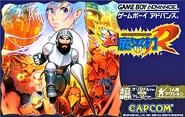 SuperGhoulsGBAJapan