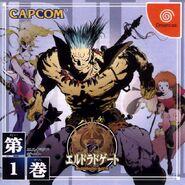El Dorado Gate Volume 1 cover art
