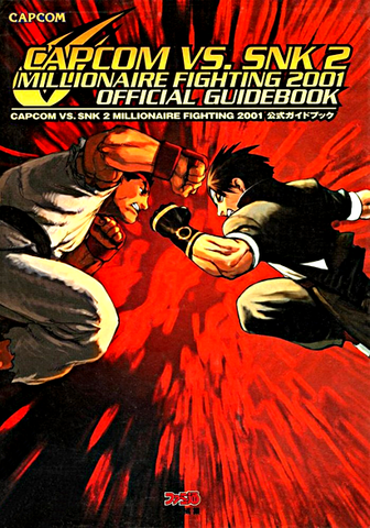 File:CapSNK2Guidebook.png