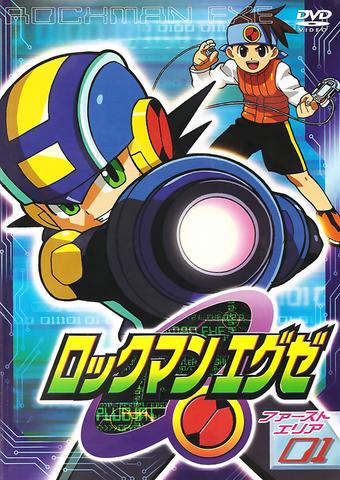 File:RMEXE Anime 1.png