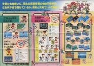 Kamen no Ninja Hanamaru - instruction flyer