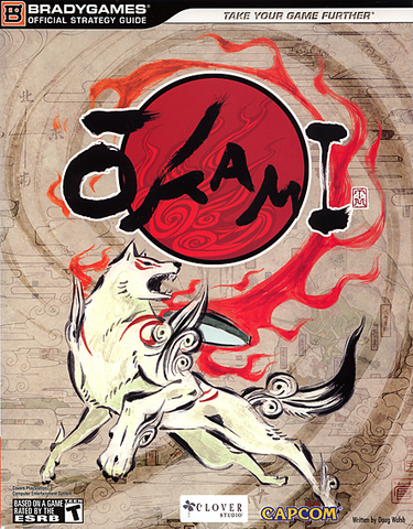 File:OkamiGuide.png