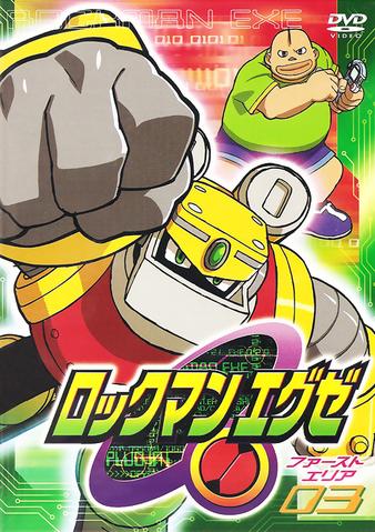 File:RMEXE Anime 3.png