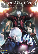 DMC4 SE Guidebook