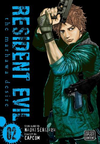 File:RE6 Manga 2.png