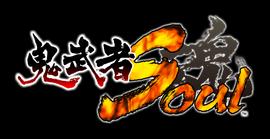 Onimusha Soul Logo