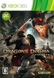 Dragon's Dogma Japan