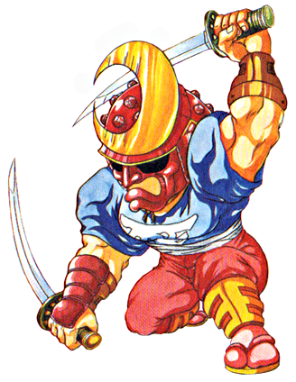 File:MightyFFMasamune.png