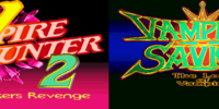 Vampire Hunter 2/Vampire Savior 2