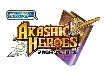 File:AkashicLogo.jpg