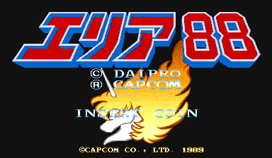 File:Area 88 title screen.png