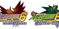 MegaMan Battle Network 6