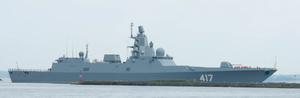 Concordian Naval Ship 9