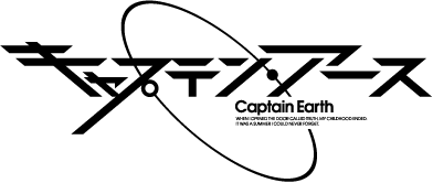 File:Captain Earth logo.png