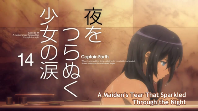 File:Episode 14 - A Maiden's Tear That Sparkled Through the Night - Title Slate.png