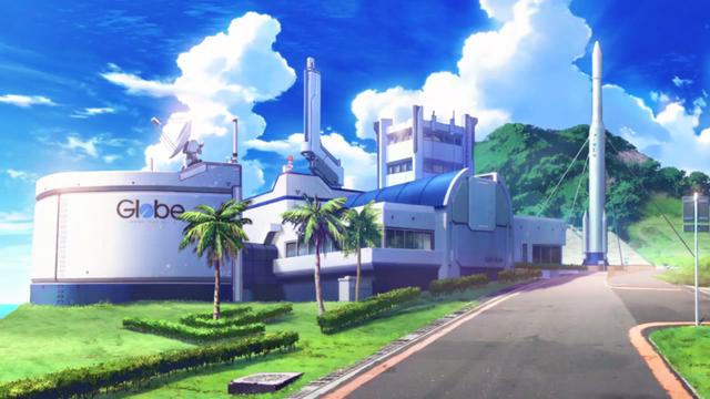 File:Tanegashima Base.png