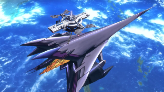 File:Captain Earth Wiki - Vehicle - Blume - Docked at Tenkaido.png