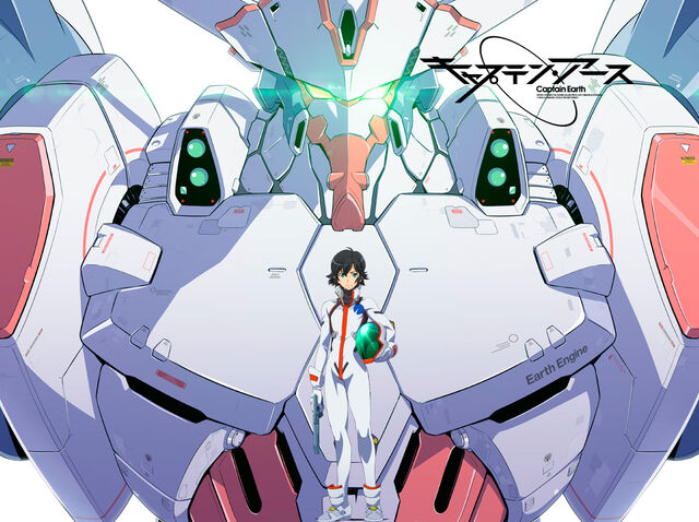 File:Captainearth1.jpg