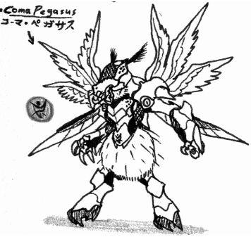 File:18. Coma Pegasus.jpg