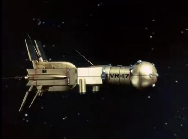 File:TVR-17.PNG