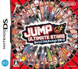 Jump Ultimate Stars boxart
