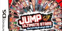 Jump Ultimate Stars (NDS)